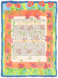 Dancing Poppies Ketubah