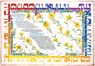 Goblet of Plenty Ketubah