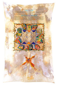 Twelve (12) Tribes with Compass Ketubah