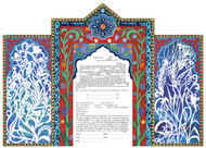 Seven Species Ketubah