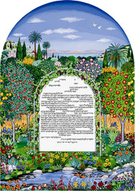 Four Seasons Ketubah