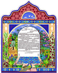 The Pillars of Home Ketubah
