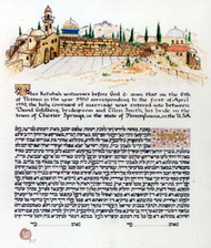 Jerusalem City of Gold Ketubah