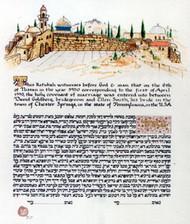 Jerusalem City of Gold Ketubah