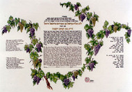 Fruit of the Vine Ketubah