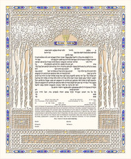 Song of Songs Papercut Ketubah