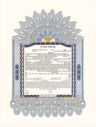 Leaves of Love Papercut Ketubah