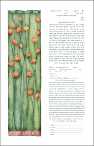 Greener 2nd Generation Ketubah