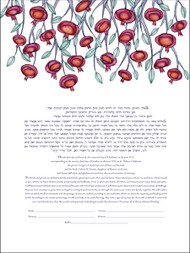 Pomegranates 2nd Generation Ketubah