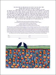 Poppies Forever 2nd Generation Ketubah