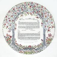 Trees of Life III Ketubah - silver
