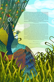 The Regal Peacocks Ketubah