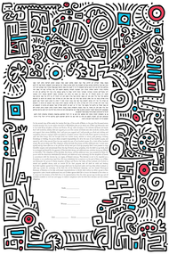 The Subway Print No. 1 Ketubah