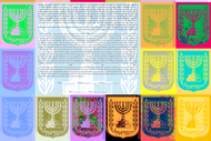 The Twelve Menorahs Ketubah