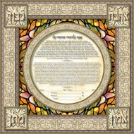The 4 Pillars Ketubah - Chroma 3 - 3D Matted & Shadowbox Framed Ketubah