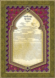 Elysian Grove - 3D Matted & Shadowbox Framed Ketubah