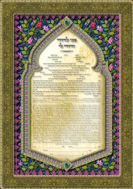 Midnight Garden - 3D Matted & Shadowbox Framed Ketubah