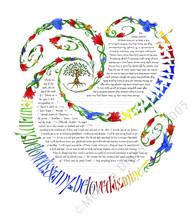 Spiral of Life Ketubah