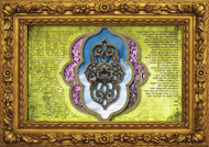 Our Love Opens the Door - 3D Matted & Shadowbox Framed Ketubah