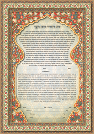 Desert Bloom - 3D Matted & Shadowbox Framed Ketubah