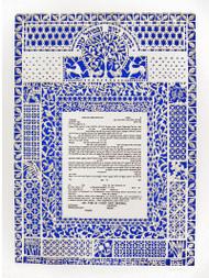 Papercut Ketubah -(blue)
