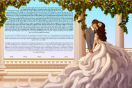The Greek Garden Ketubah