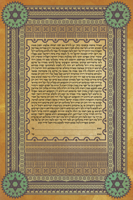 The Polish Ketubah