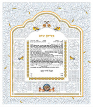 Love Birds Papercut Ketubah