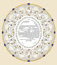 Birds and Butterfies Papercut Ketubah