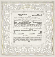 Antique Lace Papercut Ketubah