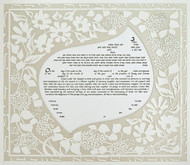 Lilac Papercut Ketubah in Opal