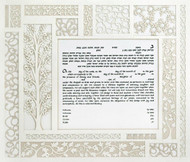 Terrace Papercut Ketubah in Opal