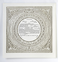 Dancing Waves Ketubah