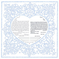 Heart Song Ketubah by Amy Fagin