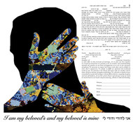 Belonging Ketubah by Ruth Rudin