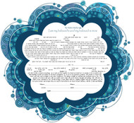Constellation Ketubah in Blue by Ruth Rudin