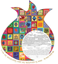 Pomegranate Ketubah by Ruth Rudin