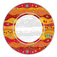 Sunset Ketubah by Ruth Rudin