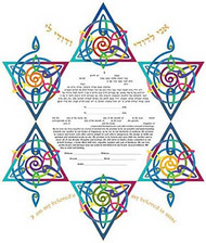 Star of Joy Ketubah by Ruth Rudin