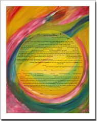 Creation Ketubah by Allyson Block