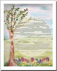 Trees And Flowers Ketubah by Allyson Block
