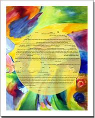 Journey Ketubah by Allyson Block