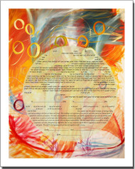 Rings Ketubah by Allyson Block