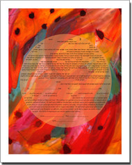 Light From Within Ketubah by Allyson Block