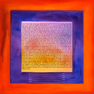 Covenant Ketubah by Nishima Kaplan