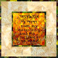 Saffron and Spices Ketubah by Nishima Kaplan
