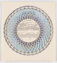 Colors Song Ketubah by Danny Azoulay