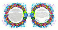 Double Shoshanim Ketubah by Nava Shoham
