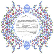 Dreamcatcher Ketubah by Amy Fagin