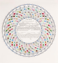Multi-Color Ketubah by Danny Azoulay